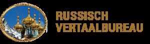 Russisch Nederlands vertaling